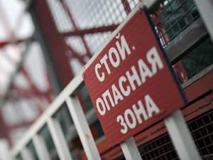 Подать объявление в волгоград комерсантъ купить квартиру в молдавии частные объявления