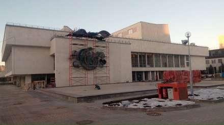Реконструкция волгоградского ГДЮЦа заканчивается — Губернатор Андрей Бочаров