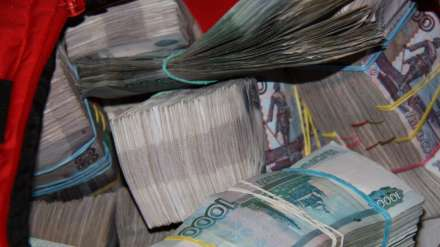 Безработный гражданин Подмосковья забыл вмаршрутке 10 тыс. долларов