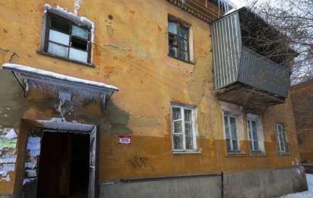 Генпрокуратура добилась расселения аварийных домов вВолгоградской области