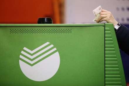 Внынешнем году  сберегательный банк  запустит услугу поснятию наличных накассах магазинов