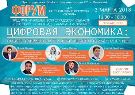 Все для вас работа волгоград вас объявления волгоград размещение объявлений на avito ru