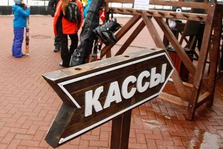 Алтайские народные избранники ввели ответственность занеуплату курортного сбора