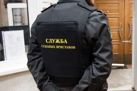 19апреля судебные приставы Якутии ответят навопросы жителей