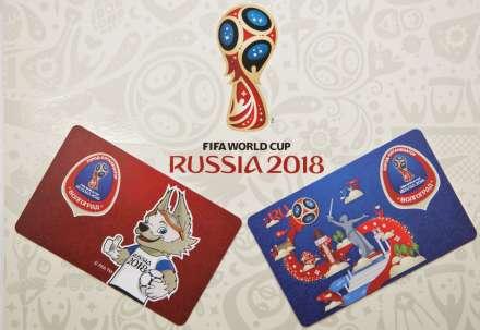 ВВолгограде кЧМ-2018 выпустили новые транспортные карты