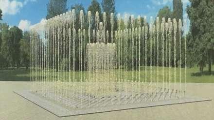 ВВолгограде маленькие граждане Дзержинского района открыли купальный сезон вновом фонтане
