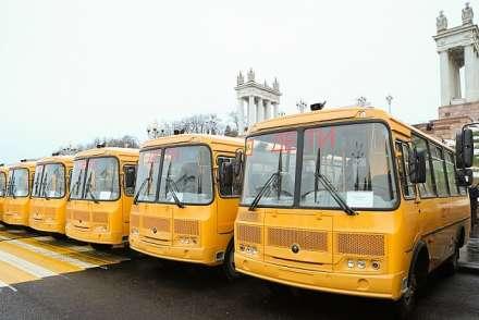 54 новых автобуса пополнят ученические автопарки вВолгоградской области