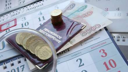 Что поменяется  сприходом новоиспеченной  пенсионной реформы?