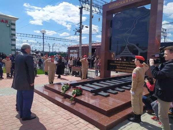 В Волгоградской области открыт  мемориальный комплекс «Строителям и железнодорожникам Волжской рокады»