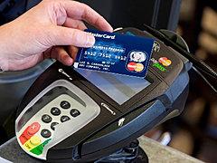 В Волгограде вор перепутал платежный терминал для карт с телефон
